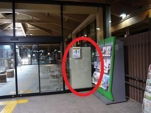 常陸太田駅(JR線) - 旅行先で撮影した全国のコインロッカー画像