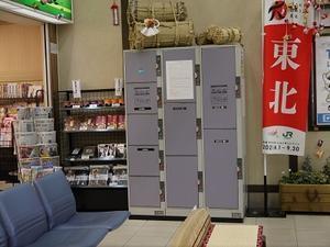 原ノ町駅(JR線) - 旅行先で撮影した全国のコインロッカー画像