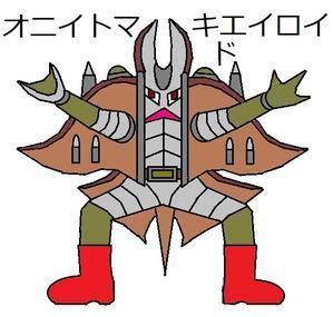 バダン怪人2題(仮面ライダーZX) - オリジナルの怪獣怪人