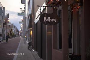 ベルアン(BELLEANS) ~お酒がなくても食事を楽しむ~ - 日々の贈り物(私の宇都宮生活)