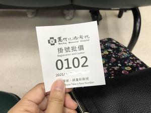 台湾国際結婚ってそんなにいいの?