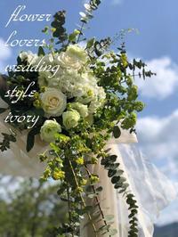 日曜日の婚礼から〜♬ -  Flower and cafe 花空間 ivory (アイボリー)