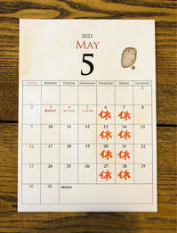 2021年5月の営業案内 - 珈琲「さんぽ」