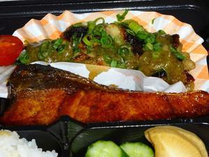 『56 レ せいはん』  夜のお弁当 - しゅんこう日記