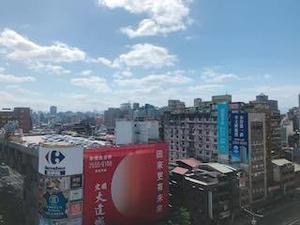 TAIWANで嫁はじめました