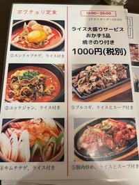 やっとー♪ - 上野 アメ横 ウェスタン&レザーショップ 石原商店