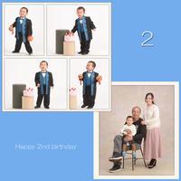 2歳の誕生日 - 中山写真館のブログです。