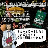 【DHC商品レビュー】クリアメン - Daddy1126's Blog