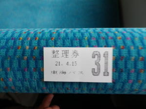 伊豆アニマルキングダムのシロサイたち2021.4.15 -