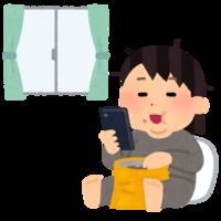 GWのお知らせ - 入会キャンペーン実施中!!みんなのパソコン&カルチャー教室 北野田校のブログ