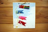 季節レク~ 大空およぐ鯉のぼり色紙作品② ~ - 鎌倉のデイサービス「やと」のブログ