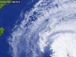 亜熱帯天文台ブログ