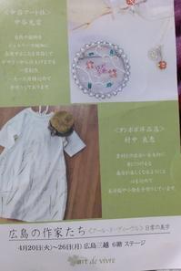 タンポポ用品店 - なかよしマーケット☆