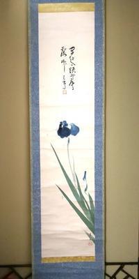4月25日  「霜止み苗出ず」という日・遅霜 - 煎茶道方円流~東京東支部~