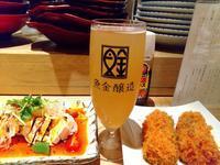 魚金醸造(渋谷) - OL食べ歩き☆DiaryⅡ