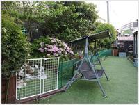 わんこたちの安全のため、お庭の改良とお庭BBQ - さくらおばちゃんの趣味悠遊