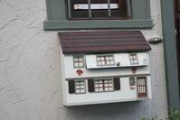 イトシュタインの郵便受け(ドイツ) - 旅めぐり&花めぐり