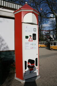 チボリ公園の自動販売機(デンマーク) - 旅めぐり&花めぐり
