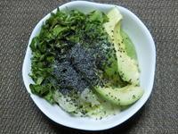 黒ごまたっぷりアボカドセロリサラダ - 食写記 ~Shokushaki's Blog~