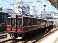 阪急8000系8001F出場 - 人生・乗り物・熱血野郎