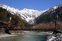 河童橋と穂高連峰 - 一山百楽