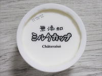【シャトレーゼ】無添加 ミルクカップ 6個入 - 岐阜うまうま日記(旧:池袋うまうま日記。)