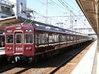 阪急5300系5315F - 人生・乗り物・熱血野郎