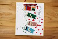 季節レク~ 大空およぐ鯉のぼり色紙作品④ ~ - 鎌倉のデイサービス「やと」のブログ