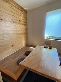 一年点検 - 宮崎県 宮崎市 建築設計事務所 ナガタデザイン
