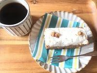 原信でミチココのケーキ - comfortable DAYs