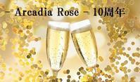 祝!- Arcadia Rose -10周年!新章スタート! #833 - - Arcadia Rose -