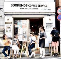 BOOKENDSが8年目を迎えます!! - 田靡秀樹(たなびきひでき) ブログ『耳の向くまま、足の向くまま』