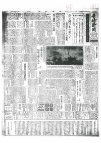 憲法便り#4918:日本国憲法公布時の社説No.41『長崎新聞』11月3日社説「新憲法公布」 - 岩田行雄の憲法便り・日刊憲法新聞
