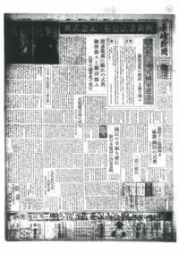 憲法便り#4919:日本国憲法公布時の社説No.41ー②『長崎新聞』11月4日社説「憲法精神の普及徹底」 - 岩田行雄の憲法便り・日刊憲法新聞