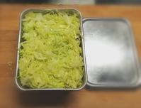 作り置き ヘルパー野菜 - オーガニックカフェたまりばーる