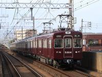 阪急5300系5304F準急運用 - 人生・乗り物・熱血野郎