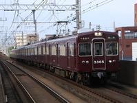 阪急3300系ツーハンを小まめに撮る! - 人生・乗り物・熱血野郎