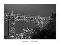 黒い雲 - Minnenfoto
