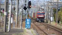 藤田八束の鉄道写真@コロナ禍の楽しみ方いろいろ、鉄道写真撮って楽しんでいます。貨物列車が好きです。ちからず良い元気の良さから元気をもらう - 藤田八束の日記
