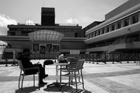 バスセンターの広場、少し正体を現す20210430 - Yoshi-A の写真の楽しみ