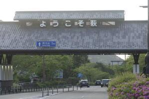 震災支援に感謝 花巻温泉 台湾パイン6トンを購入【岩手】 - 浄華、浄水、浄業