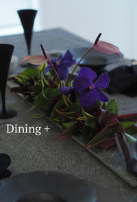 モノトーンテーブル - 東京都杉並区 テーブルコーディネート教室DINING +