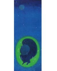 空色の鳥  1 - 高山ケンタ「日々の珈琲」
