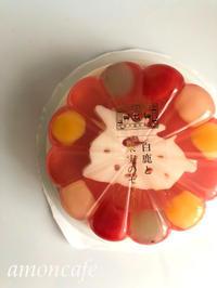 美しいデザート - amoncafe