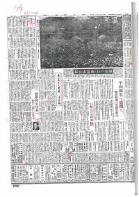 憲法便り#4924:日本国憲法公布時の社説No.47『朝日新聞』(東京版)11月4日社説「新憲法の公布に際して」 - 岩田行雄の憲法便り・日刊憲法新聞