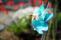かざぐるま - さぬき風花