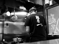 袋井「麵屋一(いち)」で浅利節つけ麺 - ぶん屋の抽斗