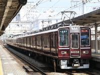 阪急8000系8002F 十三駅にて - 人生・乗り物・熱血野郎