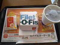 5/2 マクドナルド 朝マック フィレオフィッシュセット¥510 - 無駄遣いな日々