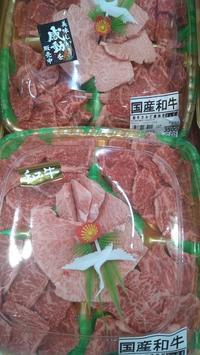 焼肉、焼肉、焼肉ーーーーーーー😝✌ - 【スーパーマーケット】クレイジー坊主ブログ